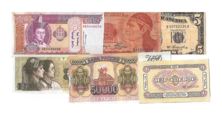 1200 money