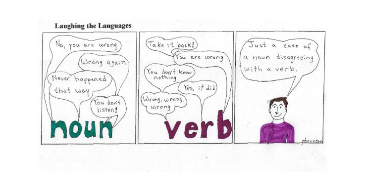 1200 verb